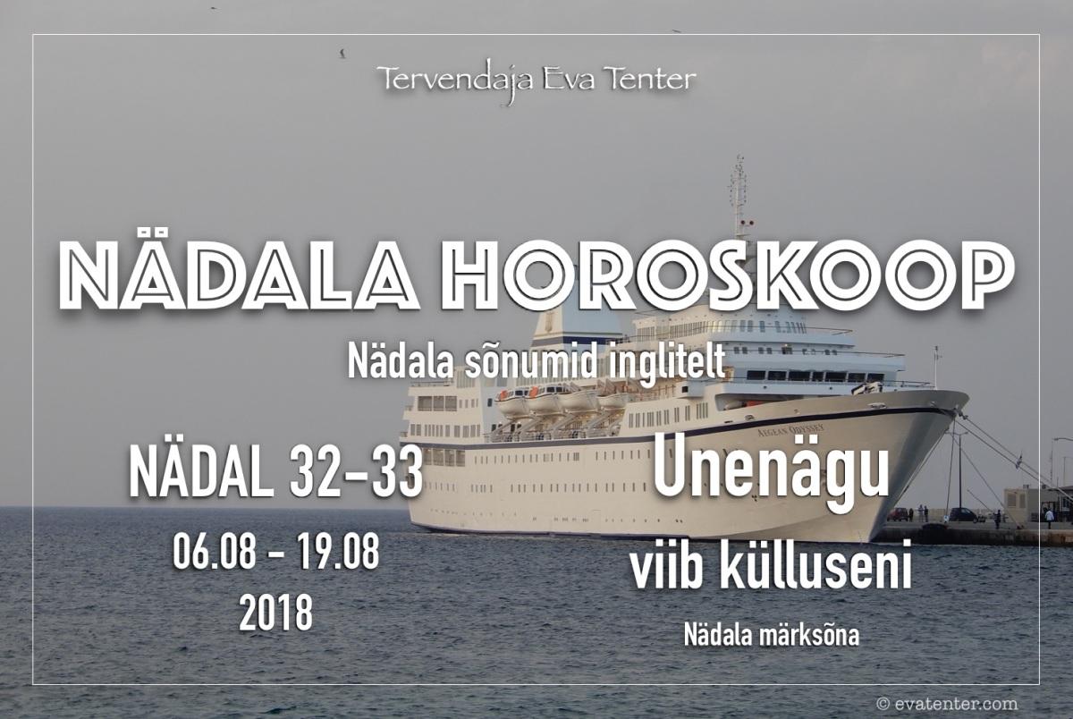 Nädala horoskoop 06.08-19.08.2018