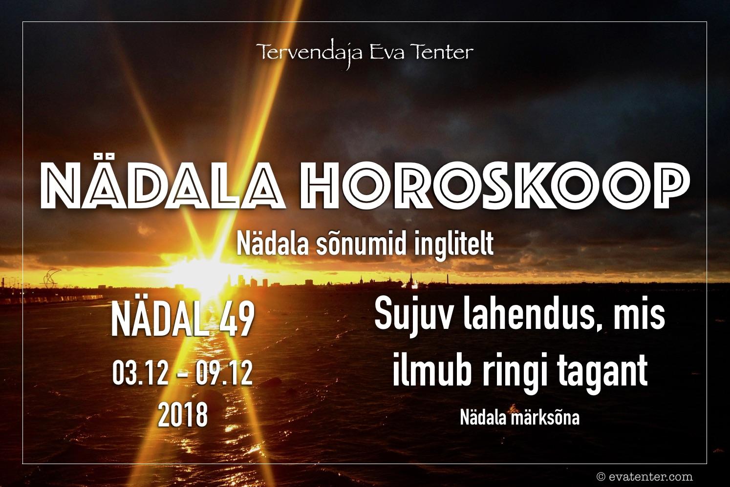 Nädala horoskoop 03.12-09.12.2018